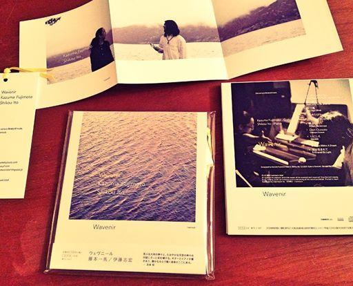 藤本一馬&伊藤志宏 デュオ作品 『Wavenir』、CD製品盤が完成! 我が家に送られてまいりました。 いよいよ明日、9月4日リリースになります。 感無量でございます。 是非ともたくさんのみなさんに聴いて頂けたら嬉しいなぁ。 http://t.co/myvjqOtesM