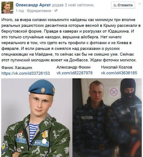 Украинская армия перегруппировалась и закрепились на новых рубежах, - СНБО - Цензор.НЕТ 5497