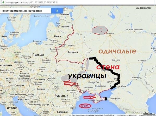 Азербайджан прекратил поставки газа в РФ на неопределенный срок - Цензор.НЕТ 1865