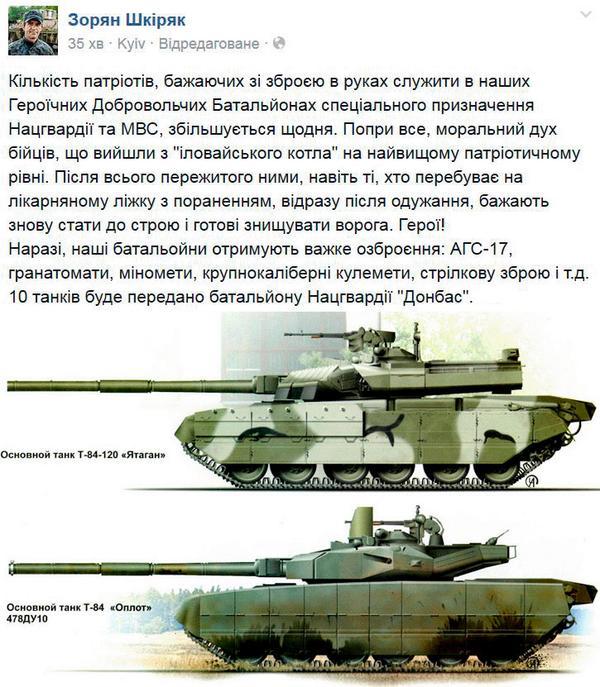 """8 бойцов батальона """"Ивано-Франковск"""" погибли под Иловайском - Цензор.НЕТ 8756"""