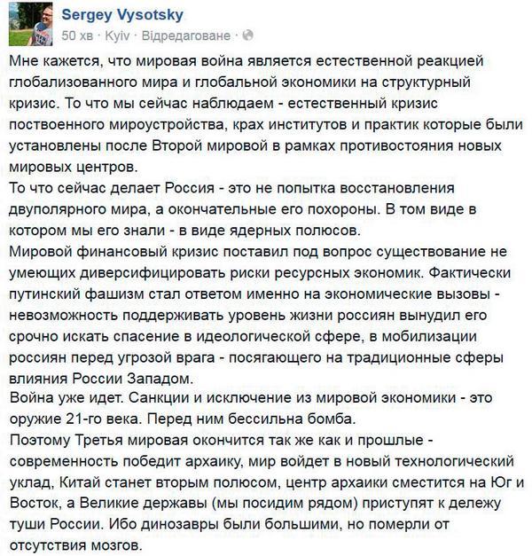 Они воюют за Украину: 37 добровольческих батальонов участвуют в АТО - Цензор.НЕТ 3137
