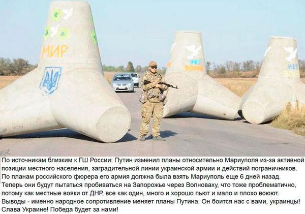 """Очередной """"план"""" Путина по Донбассу - попытка очковтирательства для международного сообщества, - Яценюк - Цензор.НЕТ 7360"""