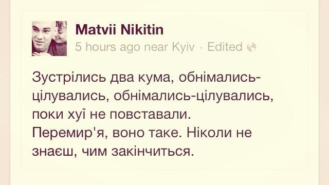 """""""Иван Иваныч, вы же бомж! Откуда у вас дом и дача?"""": Яценюк проведет мониторинг уровня жизни чиновников - Цензор.НЕТ 770"""