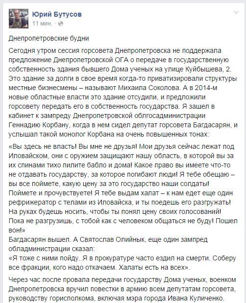 Обама и Кэмерон написали статью о поддержке Украины в противостоянии с РФ - Цензор.НЕТ 8044