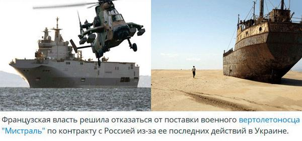 """Из окружения вышли еще четыре украинских бойца, - комбат """"Кривбасса"""" - Цензор.НЕТ 8685"""