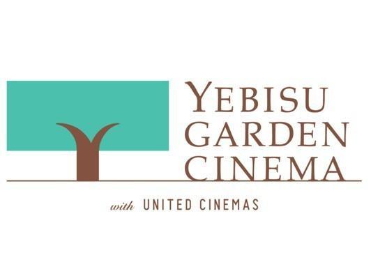 """恵比寿ガーデンシネマ、好きな映画館だったから嬉しいー。""""@uplink_jp: [TOPICS] YEBISU GARDEN CINEMA15年春オープン http://t.co/rMYgnixQaN via webdice http://t.co/iED0SNnZWt"""""""