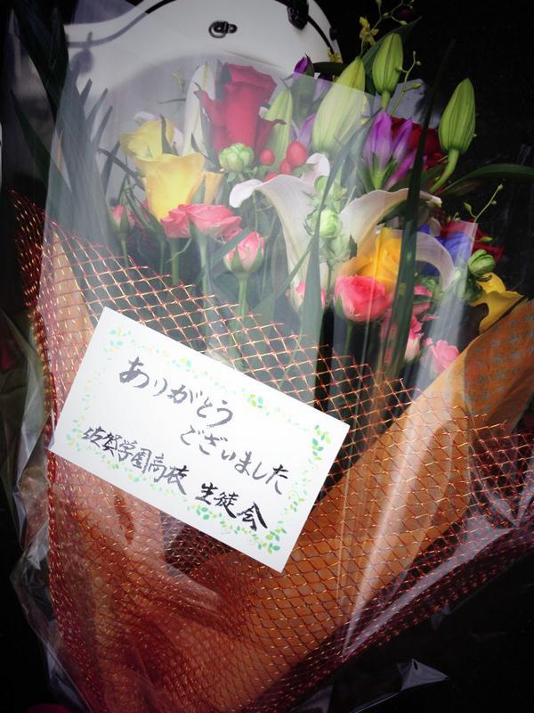 佐賀学園高校での学祭ライブ! 800人を相手に、楽しい時間でした。  聴いてくれたみんな、ありがとね♩ またどこかで。  生花まで戴いちゃった☆ http://t.co/hE5GWw66ua