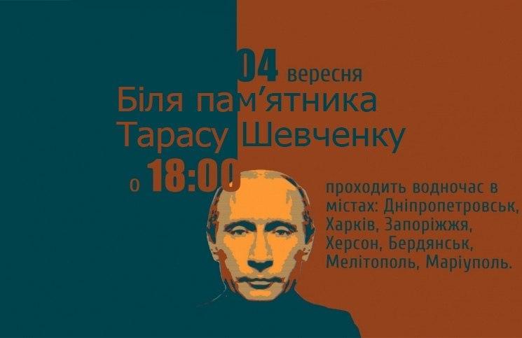 """Руководство НАТО не будет просить членов альянса о военной помощи Украине: """"Но на двустороннем уровне все возможно"""" - Цензор.НЕТ 5245"""