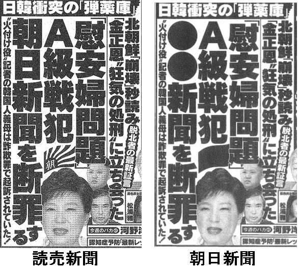 もう新聞社やめた方がええですね。 RT @kazuo_ishikawa: 読売vs朝日…  これじゃー、朝日はダメだよな。。 http://t.co/wuMg34yujH