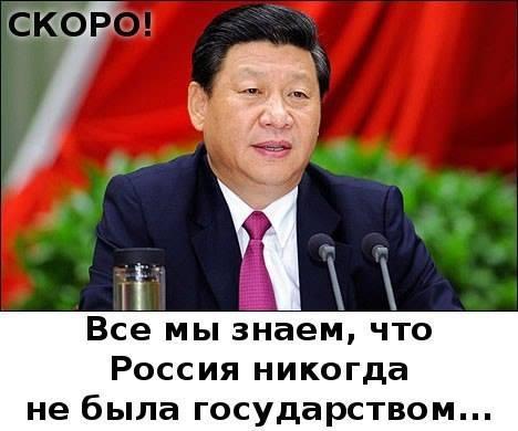 Путин не получит согласия Брюсселя относительно изменения текста Соглашения Украина-ЕС, - пресс-секретарь Баррозу - Цензор.НЕТ 2444