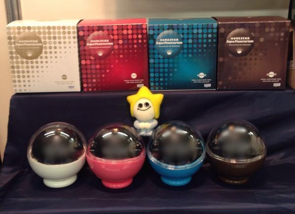 『ホームスターアクアプラネタリウム』は10月末に発売予定。防滴仕様なのでお風呂場での投影に最適。Spa以来となるピンホール式投影で、包み込まれる様な星空をお楽しみいただけます。価格は¥3200。色はご覧の4色ソラ☆ http://t.co/TrX8FDM08H