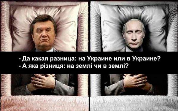 """Российские войска обстреляли укрепрайон батальона """"Азов"""". Есть """"двухсотые"""", - комбат - Цензор.НЕТ 2211"""