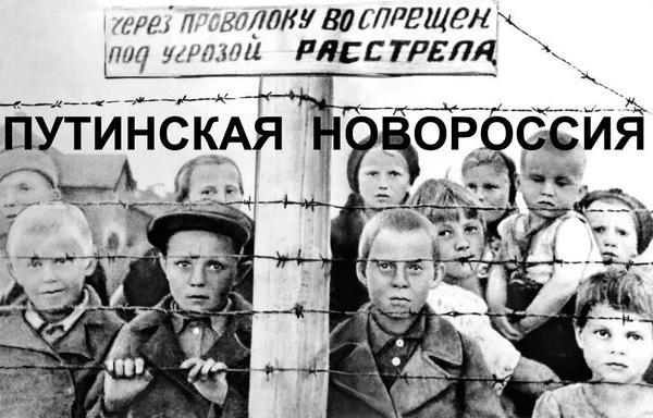 В Украине находятся до 24 тыс. российских военных и боевиков, - источник - Цензор.НЕТ 5705