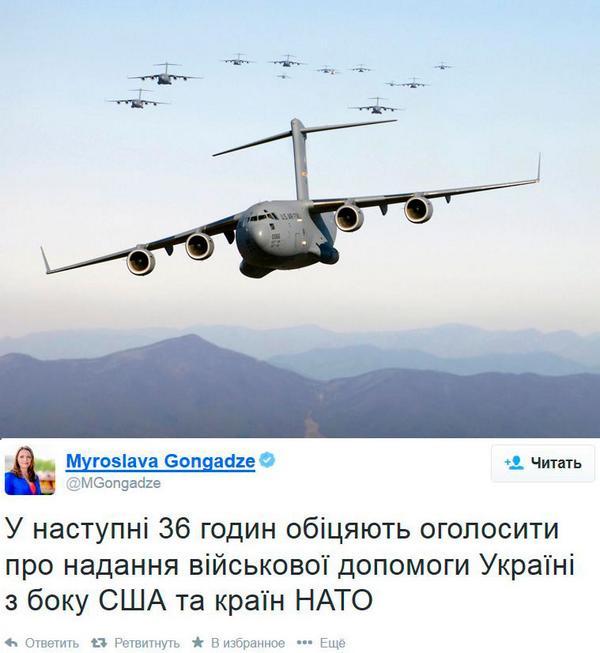 Депутаты требуют от Порошенко ввести военное положение на Донбассе: проект обращения внесен в Раду - Цензор.НЕТ 1415