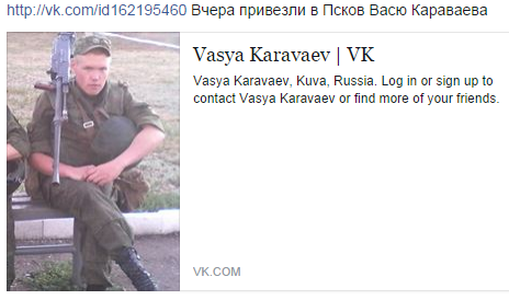 СБУ задержала в Николаеве диверсантов, поджигавших по заданию кураторов из РФ машины волонтеров - Цензор.НЕТ 2753
