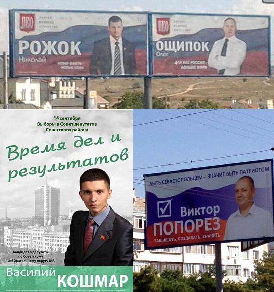 Менее половины жителей проголосовали на псевдовыборах в оккупированном Крыму - Цензор.НЕТ 9017