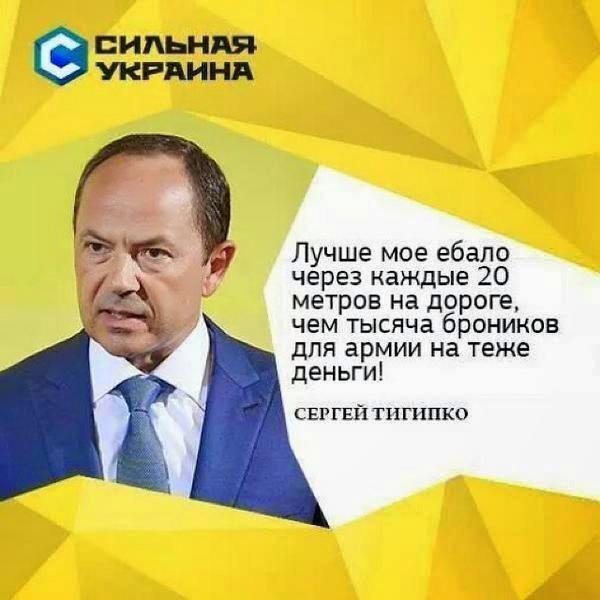 """""""Мы ценим истинное партнерство"""", - после саммита комиссии Украина-НАТО Порошенко выступил с заявлением - Цензор.НЕТ 7744"""