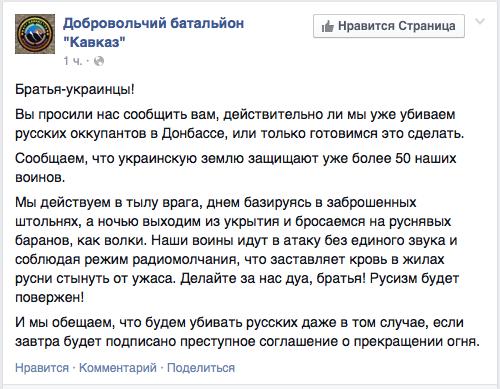 За ночь украинские воины уничтожили не менее 100 российских военных и террористов, - Тымчук - Цензор.НЕТ 9667