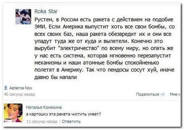 Оккупанты в Крыму начинают штрафовать водителей автомобилей с украинскими номерами - Цензор.НЕТ 4590