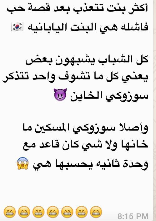 هادي الجنفاوي on Twitter: