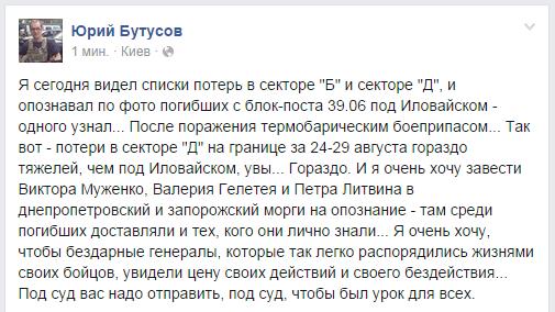 НАТО настроено реально помочь Украине, - Яременко - Цензор.НЕТ 4487