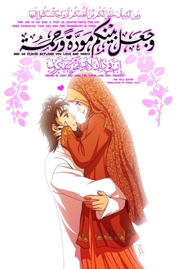 Islamic Anime Muslim On Twitter Love And Mercy 3 Tco J0jeNk9SLJ