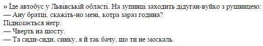 Главная цель  Путина - подорвать ЕС или НАТО, благодаря чему он сможет заполучить что угодно, - Бридлав - Цензор.НЕТ 9347