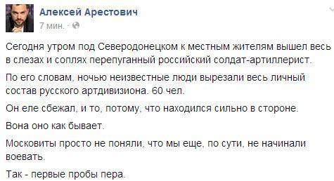 Переговоры в Минске идут сложно, но надежда на совместную договоренность есть, - МИД - Цензор.НЕТ 7033