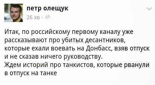 Украинская армия уничтожила более 100 террористов возле Веселого, - спикер АТО - Цензор.НЕТ 7871