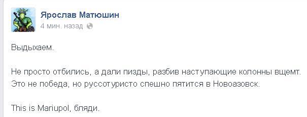 В течение суток украинские воины 27 раз вступали в бой с российскими военными и террористами - Цензор.НЕТ 291