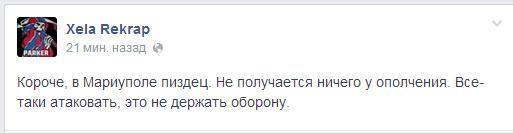 """""""Референдум о вступлении в НАТО - мощный удар по Путину """", - участники собрания граждан по поводу референдума - Цензор.НЕТ 4534"""