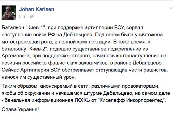 НАТО настроено реально помочь Украине, - Яременко - Цензор.НЕТ 4933