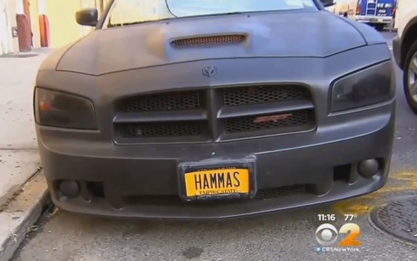 New york dmv issues hammas license plate for Department of motor vehicles brooklyn ny