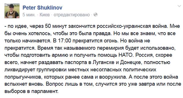 США расширяют сотрудничество с Украиной в военной сфере: помогут укрепить Нацгвардию, - Белый дом - Цензор.НЕТ 9230