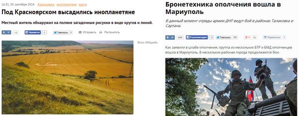 НАТО настроено реально помочь Украине, - Яременко - Цензор.НЕТ 9475