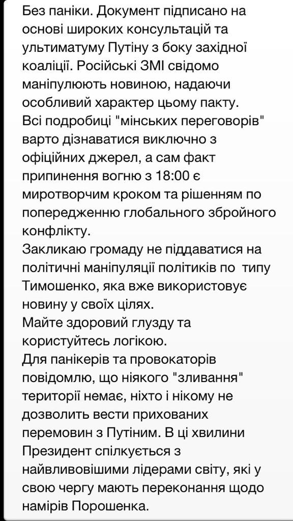План Путина по Донбассу не остановит новые санкции против РФ, - МИД Британии - Цензор.НЕТ 7418