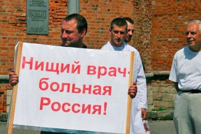 С дома в Москве, где президент Грушевский жил в ссылке, украли мемориальную табличку - Цензор.НЕТ 7332