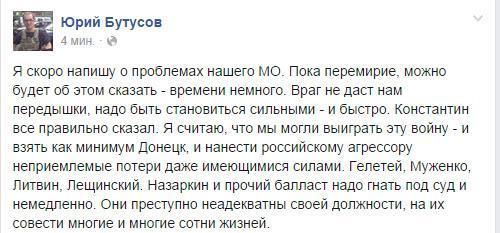 В ходе инвентаризации имущества Укрзализныци выявлено недостачу в 73 млн гривен, - министр инфраструктуры - Цензор.НЕТ 28