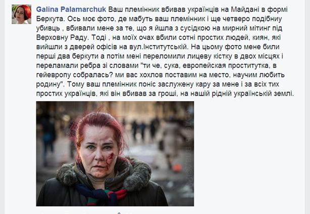 Путин врет каждый раз, когда дело касается тактических вопросов, - Саакашвили о перемирии на Донбассе - Цензор.НЕТ 1757