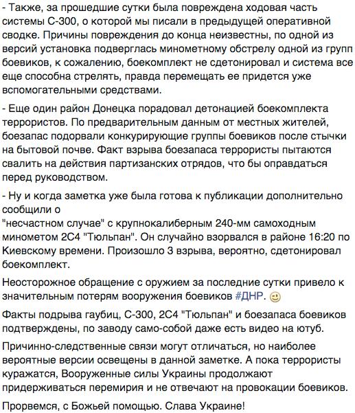 В Киеве прошел марш вышиванок в поддержку украинских воинов - Цензор.НЕТ 6967