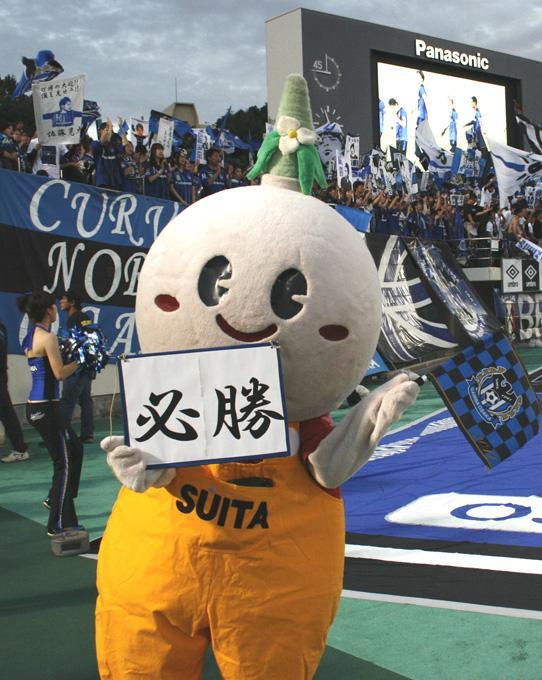 やった、やった、やった~☆ガンバはセレッソ大阪に2-0で勝利♪♪ 今年の大阪ダービーは1勝1分けでガンバの勝ち越しだ!! 今日はサポーターの声援が特別大きくて、ぼくも応援に力が入ったよ☆ #suitan #gamba http://t.co/u17tQU4HNe