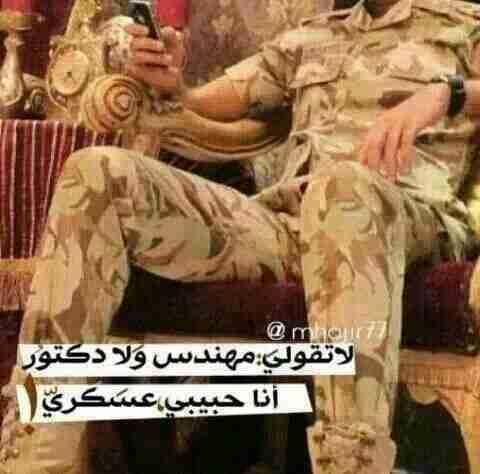 بنت الناصريه Jasemmohamed122 Twitter