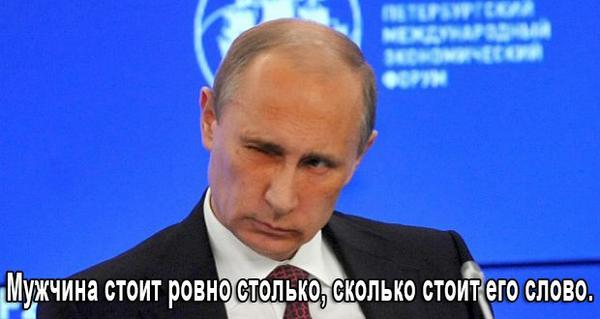 Порошенко хочет встретиться с Путиным до 17 октября - Цензор.НЕТ 6656