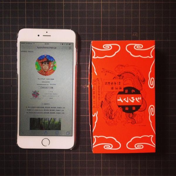 大きなiPhoneを手に入れたので、浜っ子の義務としてポケットシューマイとの比較画像を用意しました。ポケットに入れるのはどちらも適していないと思います。 http://t.co/N9aQnYnIZv