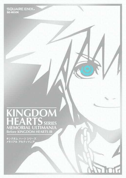 2014年10月2日(木)にゲームソフト『KH -HD 2.5 リミックス-』と同日発売の『KH シリーズ メモリアルアルティマニア』の表紙画像を公開しました!#_KH http://t.co/rsqH1ADyZo http://t.co/vaYj8q8q51