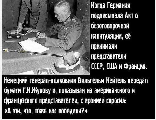Кабмин не будет отменять 9 мая как День Победы, - Кириленко - Цензор.НЕТ 3226