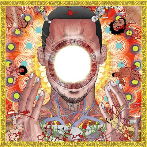 New Flying Lotus! Listen to 'Coronus, The Terminator'. http://t.co/FA7okGDT88 http://t.co/20s4ThASEW