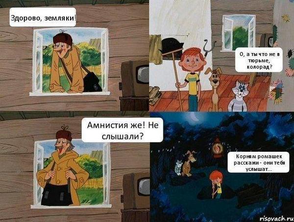 В российских войсках на Донбассе большую часть составляют срочники, - советник главы Минобороны - Цензор.НЕТ 1749