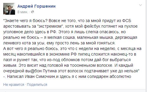 На Харьковщине формируют еще один батальон территориальной обороны, - обладминистрация - Цензор.НЕТ 3677