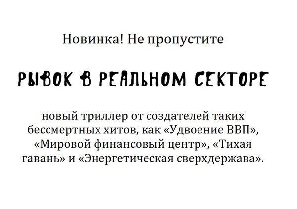 """Украина будет выполнять и экономическую часть ассоциации: откладывание зоны свободной торговли лишь """"отвлекающий маневр"""", - СМИ - Цензор.НЕТ 5929"""